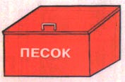 http://www.0-1.ru/articles/extinguishers/0-6.jpg